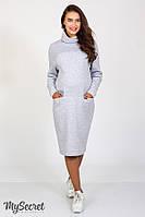 Платье теплое Solly для беременных и кормящих, серый меланж