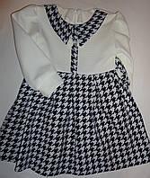 Нарядное платье белое (92-110)