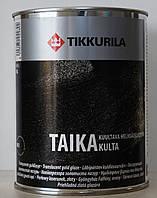 Тиккурила Тайка   перламутровая лазурь (TAIKA золото) 1л