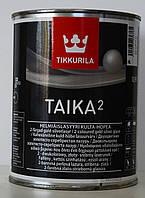 Тиккурила Тайка двухцветная перламутровая лазурь (TAIKA 2) 1л