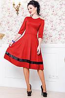 Красное женское платье  -Миу-Миу-