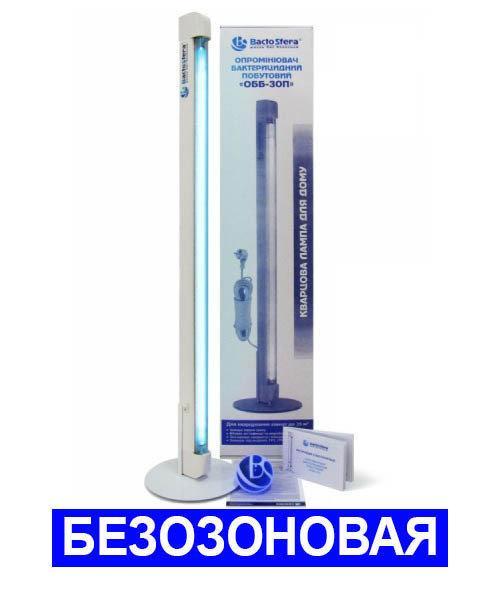 Бактерицидна БЕЗОЗОНОВАЯ кварцова лампа Bactosfera OBB 30P ECO (на підставці)