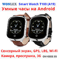 Умные часы Wonlex Smart Watch T100 (A19)