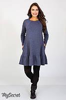 Платье Ketty для беременных и кормящих, синий