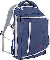 Городской рюкзак Red Point Сrossroad 20