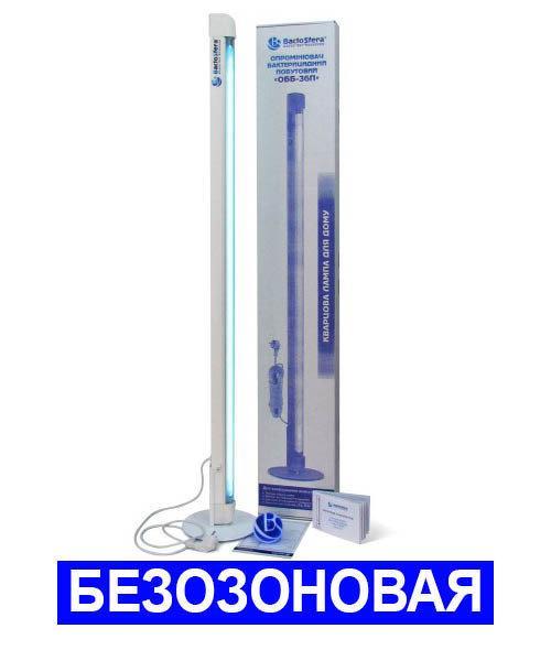 Бактерицидна БЕЗОЗОНОВАЯ кварцова лампа Bactosfera OBB 36P ECO (на підставці)