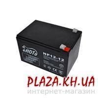 Аккумуляторная батарея для ИБП Enot Аккумуляторная батарея для ИБП Enot NP12-12 для UPS 12A 12V