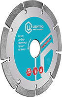 Отрезной алмазный диск для сухого реза Центроинструмент Segment 300x32 мм (23-1-32-300)