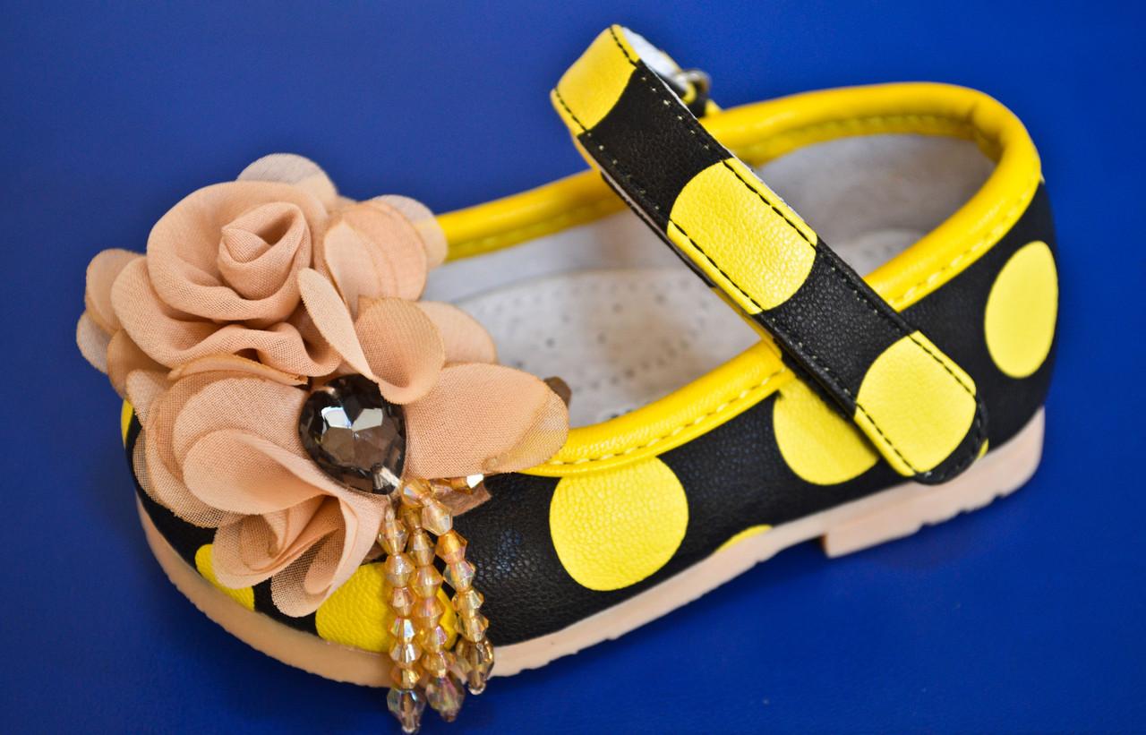 Детская обувь 28bffe47a6662