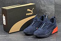 Кроссовки мужские повседневные в стиле Puma замшевые спортивные молодежные кросовки пума синие