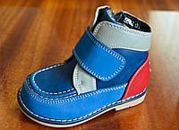 """Детская обувь, ботинки """"Шалунишка"""" демисезонные, серия """"Ортопед"""", в наличии для мальчика 20 и 23р."""