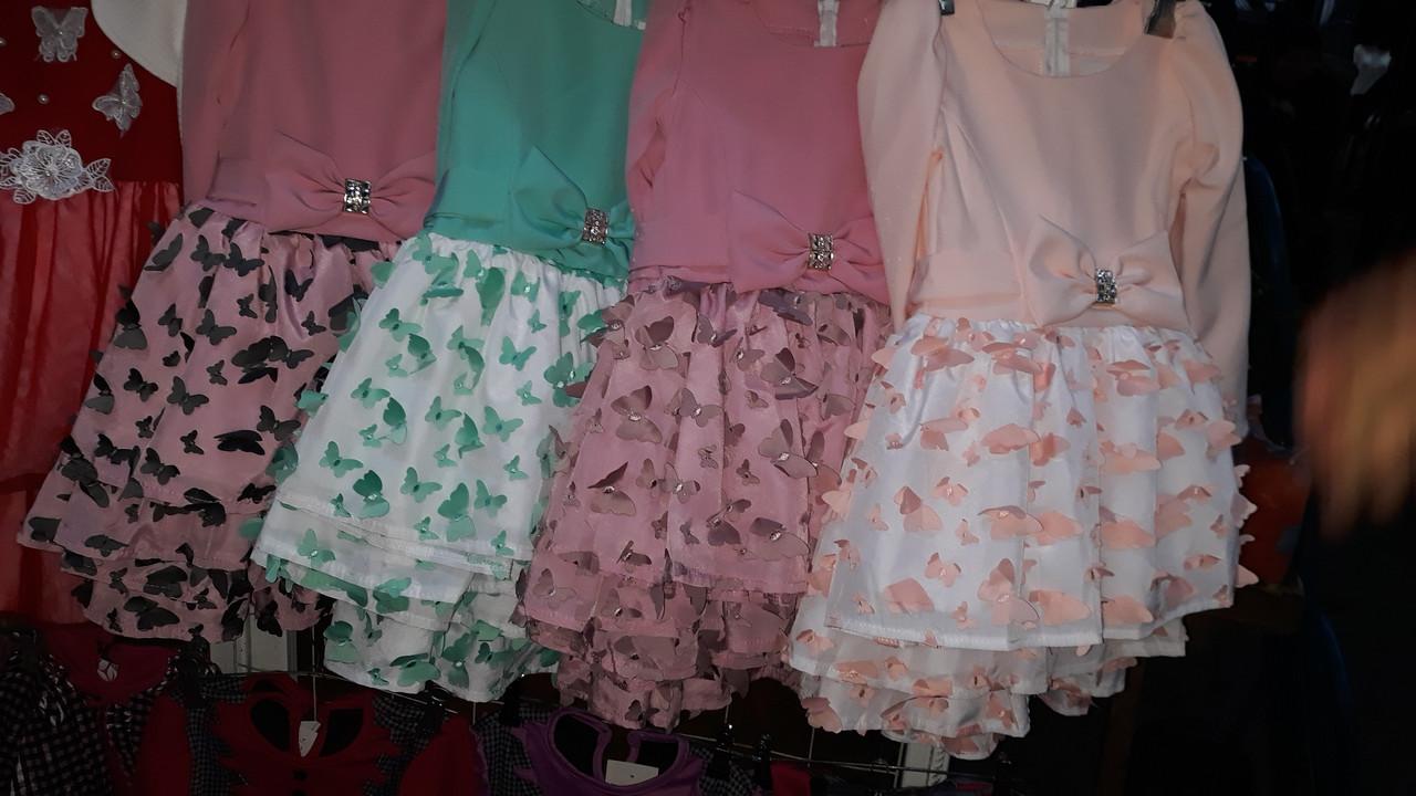 Очень красивое детское платье с отделкой ( только оптом) - Оптово-розничный  магазин