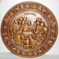 Иконы деревянные резные. Панно Тайная Вечеря, фото 1