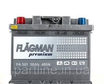 Аккумулятор FLAGMAN PREMIUM 6СТ-50, пусковой ток 480En, габариты 207х175х175, гарантия 24 мес.,премиум класс