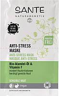 БИО-Маска успокаивающая для чувствительной кожи лица Sante Миндаль и витамин F, 2х4 мл (44032)