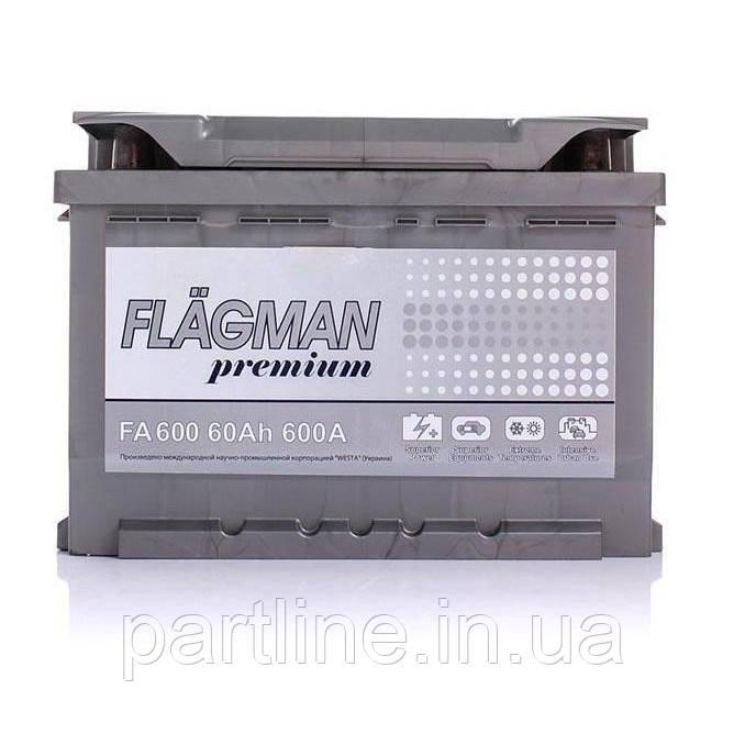 Аккумулятор FLAGMAN PREMIUM 6СТ-60, пусковой ток 600En, габариты 242х175х190, гарантия 24 мес., премиум класс