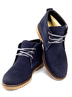 Зимние мужские ботинки, натуральная кожа (нубук), модель Vebster, синий 40