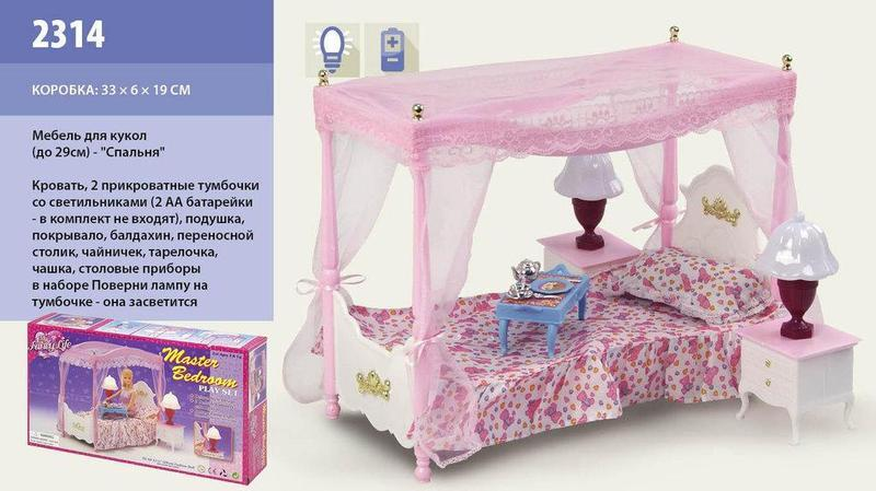 """Мебель Gloria """"Спальня"""" 2314"""