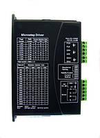 Драйвер контроллер шагового двигателя ЧПУ CNC 7,9A