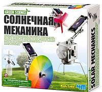 ✅Конструктор 4M Механизмы на солнечной энергии