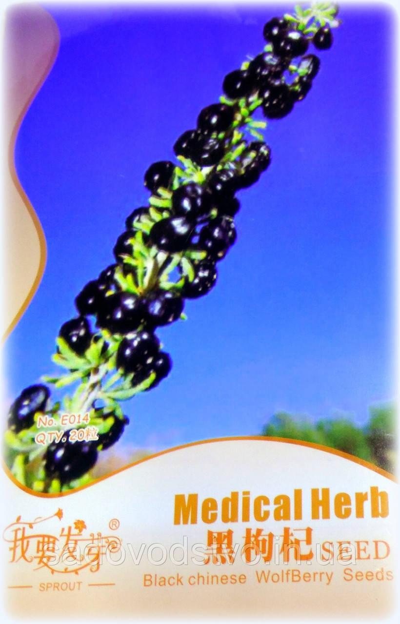 Черный Годжи (семена )