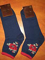Женские носки Добра Пара. р. 36- 39. Хлопок. Синие. Маки.