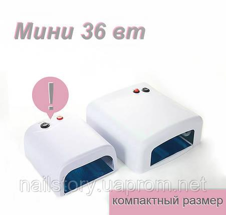 Мини УФ лампа для сушки геля и гель-лака, фото 2