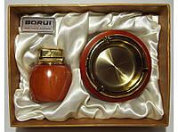 Подарочный набор BORUI - пепельница и зажигалка.