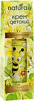 Детский питательный крем Детский защитный крем Ясне Сонечко, 40 мл (1172)