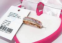 Золотое обручальное кольцо 254, фото 1