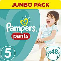 Подгузники-трусики Pampers Pants Размер 5 (Junior) 12-18 кг, 48 шт