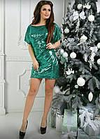 Платье коктейльное в расцветках 31674