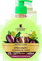 Крем-мыло Линия Красоты Питательная олива, 460 мл (3756)