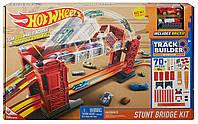 Трек Набор Hot Wheels Разводной мост Хот Вилс  Track Builder Stunt Bridge Kit DWW97
