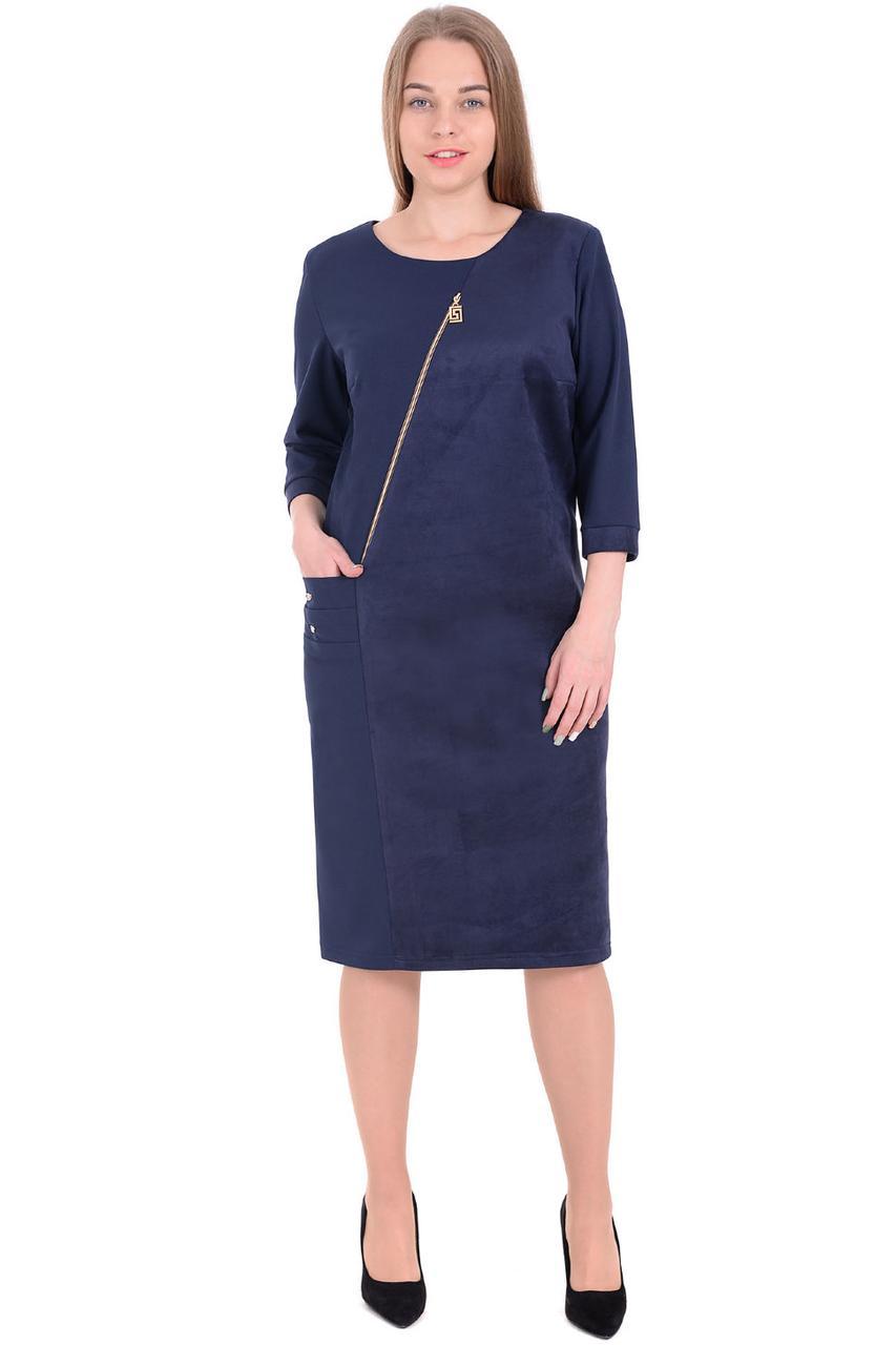 14218440b64 Модное платье из замши синего цвета с декоративной молнией -  Оптово-розничный магазин одежды