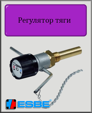 "Регулятор тяги ESBE ATA212 G 1"" 30-95°C"