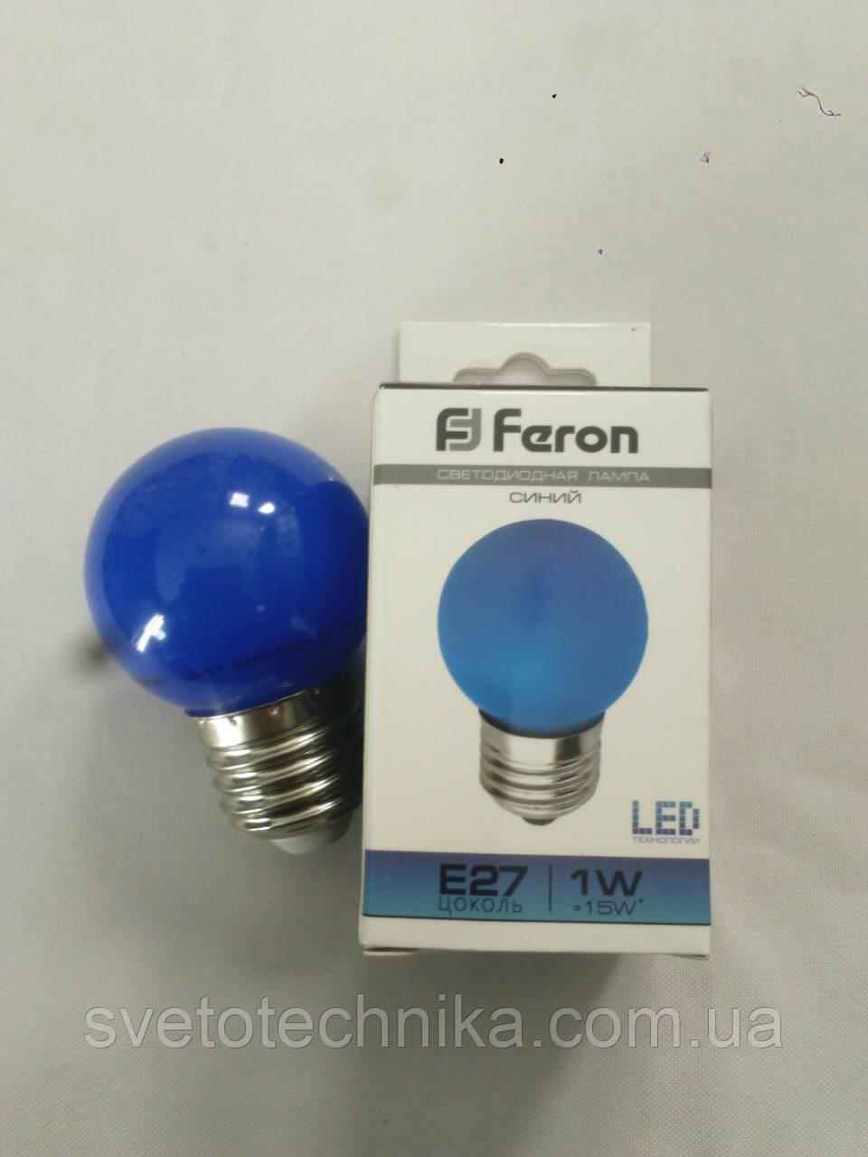 Светодиодная лампа  Feron LB-37 шарик E27 1W 6400К (синий)
