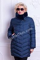 Куртка зимняя большого размера Foderlloy №7555, фото 1