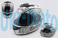 "Шлем-интеграл   ""LS-2""   (mod:Stardust) (size:L, белый) Ш91"