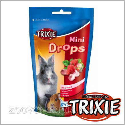 Лакомство для грызунов TRIXIEMini Drops со вкусомклубники, фото 2