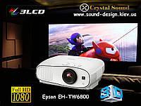 Epson EH-TW6800 Full HD 3D-проектор для домашнего кинотеатра, фото 1