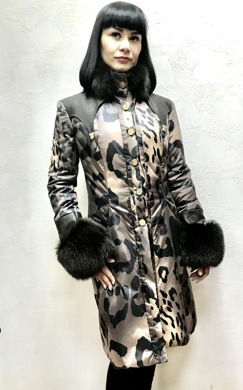 Пуховик пальто женский Balizza под леопарда приталенный с натуральным съемным мехом стильный молодежный