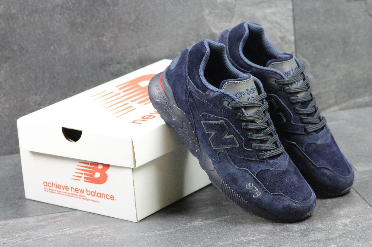 Кроссовки New Balance 878 Abzorb мужские (темно-синие), ТОП-реплика