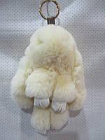 Брелок Зайчика из натурального меха размер 19*12 см №013