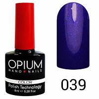 Гель-лак Opium 8 мл №039