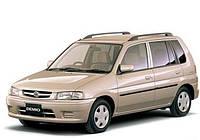 Mazda 2 1996-2002 гг.