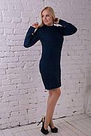 Женское  утепленное однотонное темно-синее  платье на каждый день., фото 1