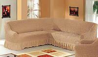 Чехол на угловой диван (бежевый) Karven Турция, фото 1