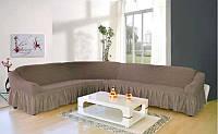 Чехол на угловой диван (кофейный) Karven Турция