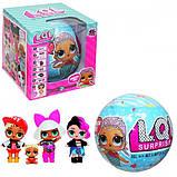 Кукла-сюрприз в шарике LOL Surprise (2-я серия), фото 2